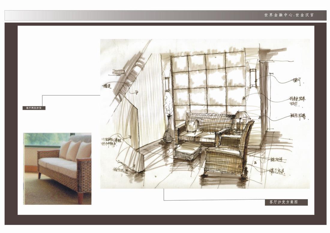 擅长设计: 设计师简介:室内环境设计.我的博客: http://haifei511.blog.sohu.com/ 出色的创意,出色的审美和美术设计能力,能独立完成设计任务. 手绘熟练, 期间承接了多项商场、办公室、住宅等设计工程和预算, 并熟悉预算报价和招投标...